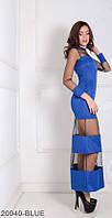 Платье Eleona (20940)