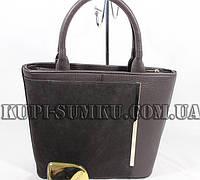 Стильная практичная сумка для девушки шоколадного цвета
