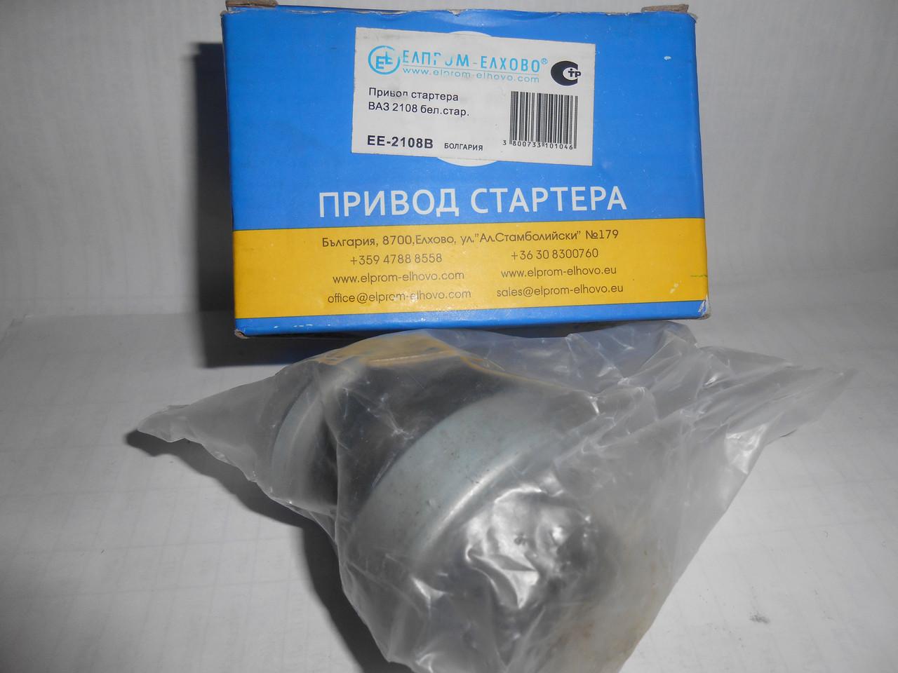 Бендикс EE 2108B стартера 426 3708 с вилкой ВАЗ 2108 Elprom Elhovo