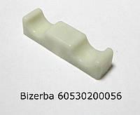 Bizerba 60530200056 Втулка пластмассовая для VS 12 D -- RB, A 400/ A 400 FB