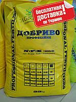 Удобрение универсальное для сада, огорода (N5:P5:K35) Agro Nova 25 кг (Агро Нова), Украина