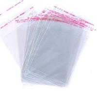 Пакеты полипропиленовые 26см*42см с клейкой лентой