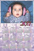 Детский календарь — лучший подарок бабушке