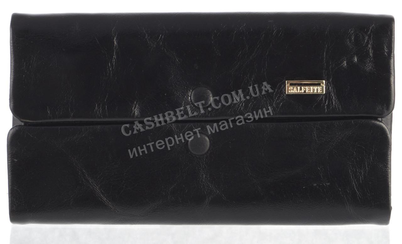Стильний оригінальний жіночий шкіряний гаманець високої якості SALFEITE art. 1022-2017 чорний