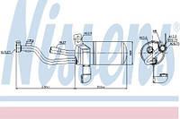 Осушитель кондиционера Ford C-Max Focus
