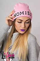 "Женская шапка ""HOMIES"" №27-001"