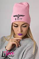 """Женская шапка """"BOY"""" №27-002"""