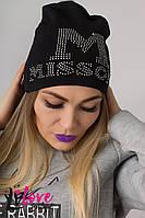 """Женская шапка """"MISSONI"""" №27-007"""