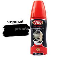 Жидкая крем-краска для обуви Vilo 80ml (черный)