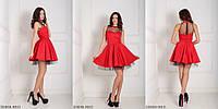 Платье Margo (20939)
