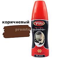 Жидкая крем-краска для обуви Vilo 80ml (коричневый)