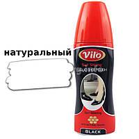 Жидкая крем-краска для обуви Vilo 80ml (натуральный)