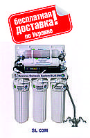 Система обратного осмоса BIO+systems RO-50-SL03M -NEW (мембрана Filmtec пр-во США) c насосом+минерализатор, фото 1