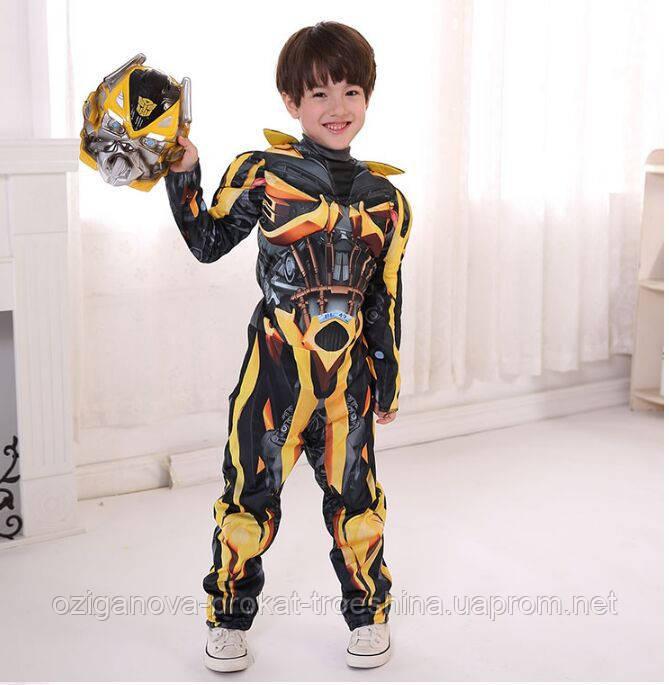0f3a7e7821f Детский карнавальный костюм трансформер Бамбилби - прокат