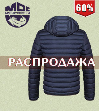 Комфортная куртка мужская, фото 2