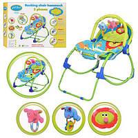 Кресло качалка шезлонг Bambi PK 308  2 положения, вибрация/музыка, съемная дуга с игрушками, до 18 кг