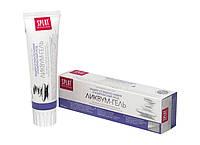 Зубная паста Professional SPLAT Likvum-Gel//Ликвум-гель 100 мл