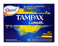 Тампоны Tampax Compak Regular (2 к.) - 16 шт.