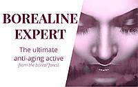 Экстракт коры красного клена Boréaline Expert