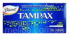 Тампоны Tampax Super (3 к.) - 16 шт.