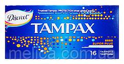 Тампоны Tampax Super Plus (4 к.) - 16 шт.