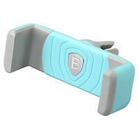 Автодержатель Baseus Mini Shield голубой