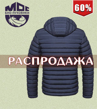 Мужская удобная куртка, фото 2
