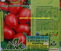 Детерминантный средний томат с красными плодами форма сливовидная с носиком Гибрид Тарасенко кобзарь