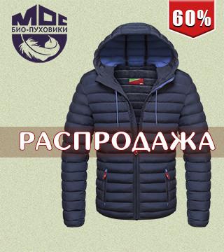 Мужская удобная куртка