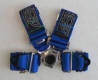 "Ремень безопасности 3"" ASP, синий"