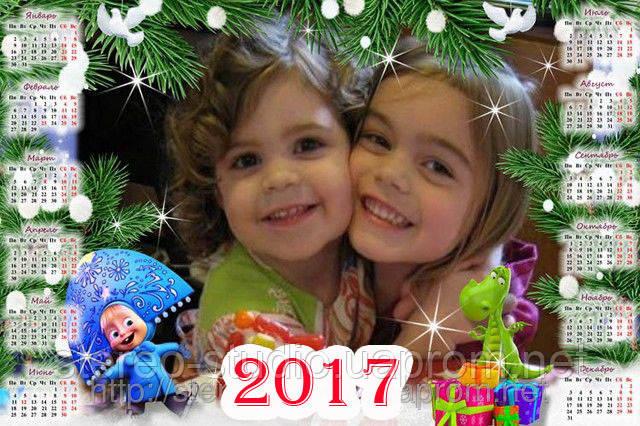 Детский календарь 2017