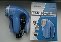 Машинка для удаления катышков электрическая Sonny SN-988