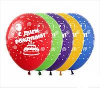 """Гелиевые шарики с принтом """"С Днем Рождения"""""""