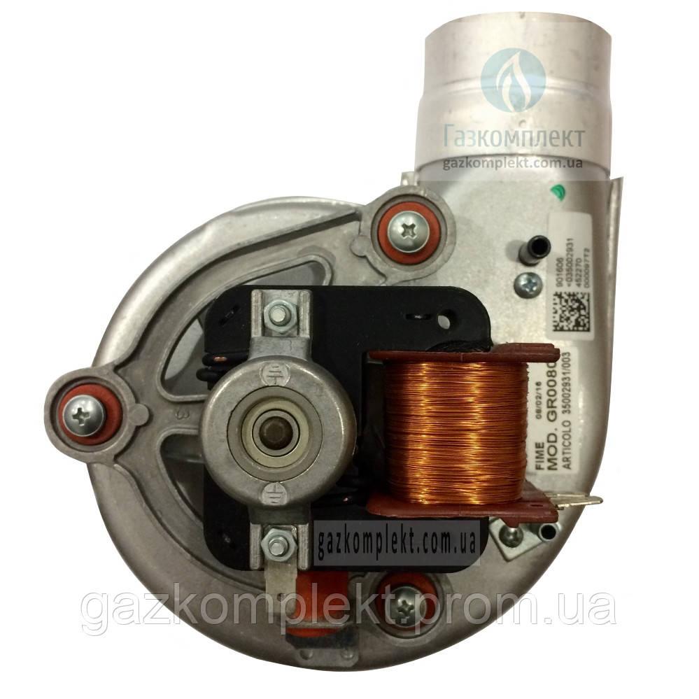 Вентилятор HERMANN HABITAT/ HABITAT2/КОЛВИ 2000802897 (H035002931)