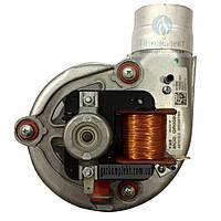 Вентилятор HERMANN HABITAT/ HABITAT2/КОЛВИ 2000802897 (H035002931), фото 1