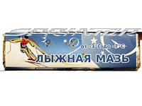 Мазь лыжная в бруске по 40г от 0°С до -3°С (фиолетовая лыжная мазь)