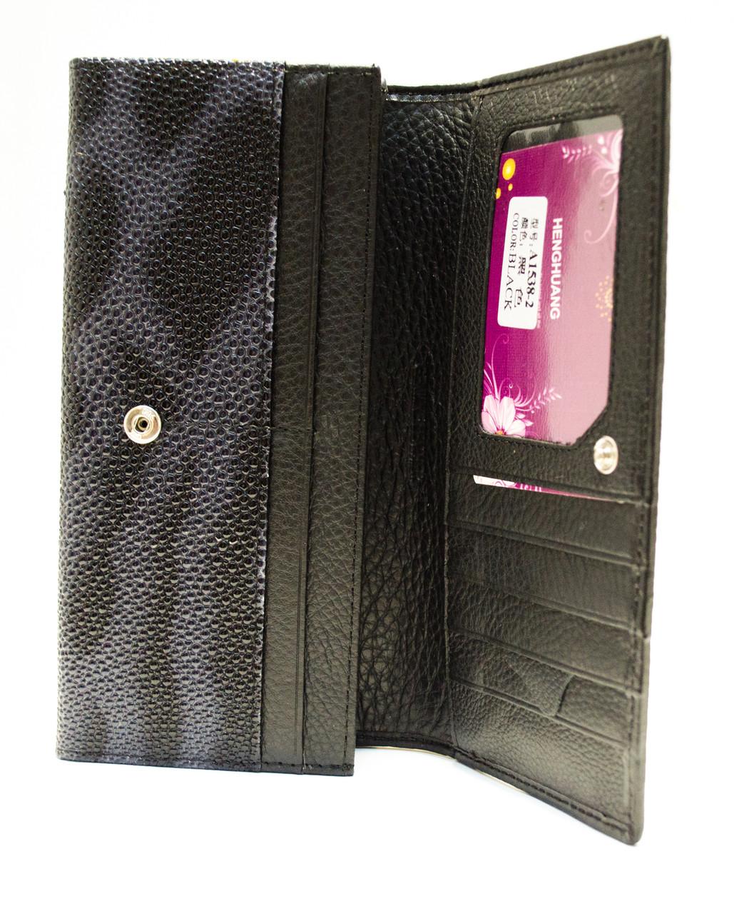ef923302192f Стильный женский кошелек в темных тонах с внешней монетницей имитирующий  кожу ската в (12422), цена 647 грн., купить в Киеве — Prom.ua (ID#445628002)