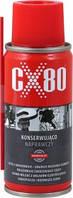 Смазка CX-80 / 100ml - спрей