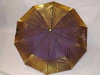 Зонт от дождя, антиветер, полный автомат, хамелеон 33_2_21a6