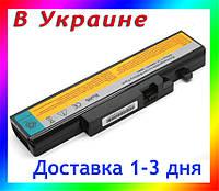 Батарея IBM, Lenovo 57Y6567, 57Y6568, L09L6D16, L09N6D16, L09S6D16, L10L6Y01, L10N6Y01, L10S6Y01, 10.8v-11.1v