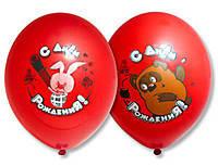 """Гелиевые шарики с принтом """"С Днем Рождения"""" Винни Пух, двусторонние"""