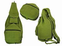 Рюкзак складной тканевый Kathmandu