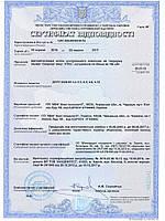 Сертификат соответствия, Декларация соответствия, ТУ, Заключение СЭС
