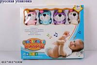 Мягкая музыкальная погремушка на кроватку 601-8 Счастливый малыш заводная в коробке 43*6*36 см