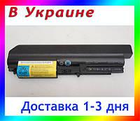 """Батарея IBM, Lenovo ThinkPad  T61, T61p, T61u, R61, R61i  (14.1"""" widescreen) , 5200mAh, 10.8v-11.1v"""
