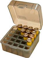 Универсальный бокс из качественной пластмассы для 12,16,20 к на 25 патронов Cabelas дымчатого цвета.