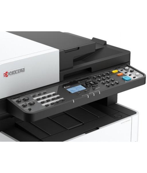 Kyocera ECOSYS M2040dn (сет.принтер/копир/ сканер/ARDF/дуплекс)