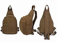 Городской рюкзак для подростка Huss