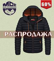 Куртка теплая на зиму