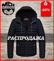 Куртка теплая зимняя Moc